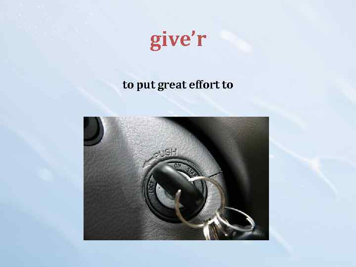 give'r to put great effort to