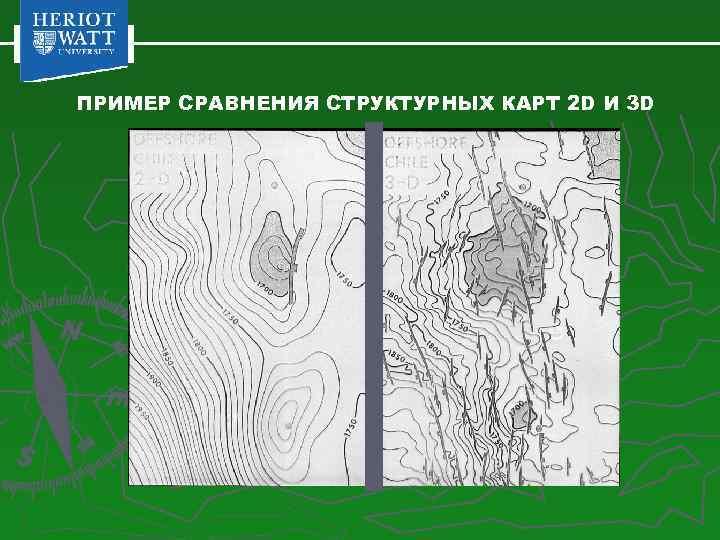 ПРИМЕР СРАВНЕНИЯ СТРУКТУРНЫХ КАРТ 2 D И 3 D