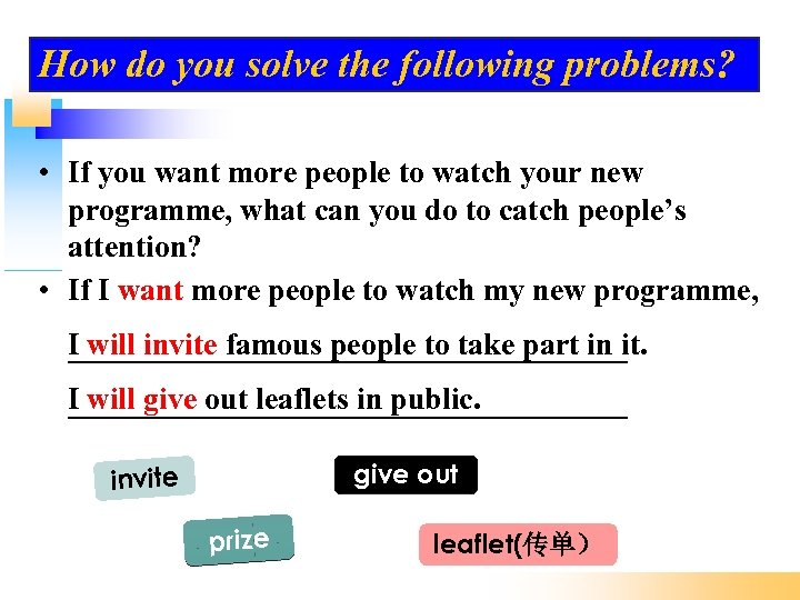 How do you solve the following problems? • If you want more people to
