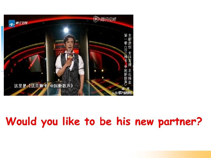 Would you like to be his new partner?