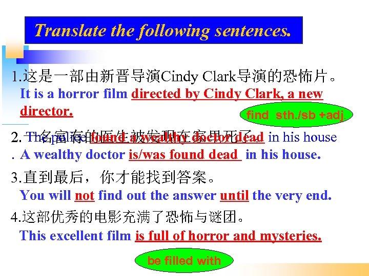 Translate the following sentences. 1. 这是一部由新晋导演Cindy Clark导演的恐怖片。 It is a horror film directed by