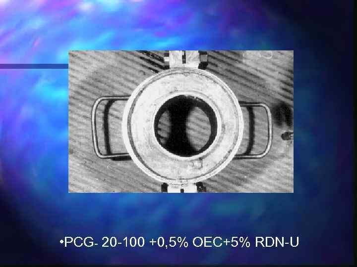 • PCG- 20 -100 +0, 5% OEC+5% RDN-U