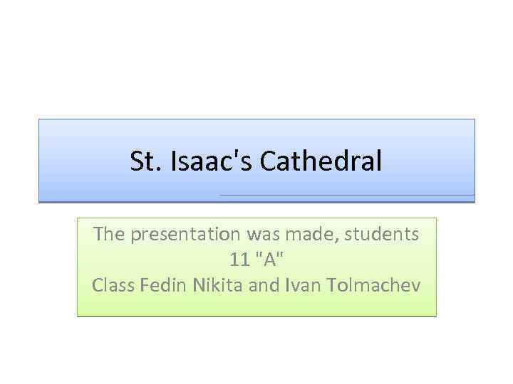 St. Isaac's Cathedral The presentation was made, students 11