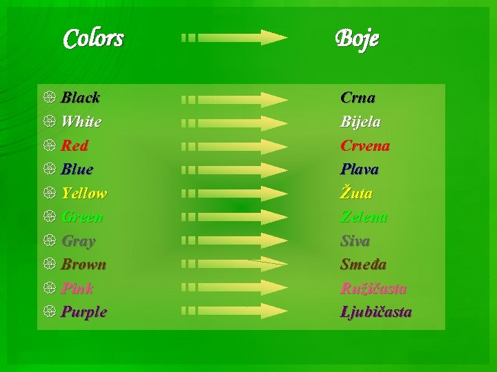 Colors { Black { White { Red { Blue { Yellow { Green {