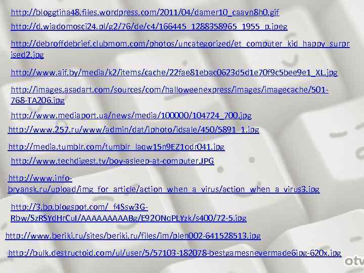 http: //bloggtina 48. files. wordpress. com/2011/04/damer 10_caavn 8 h 0. gif http: //d. wiadomosci