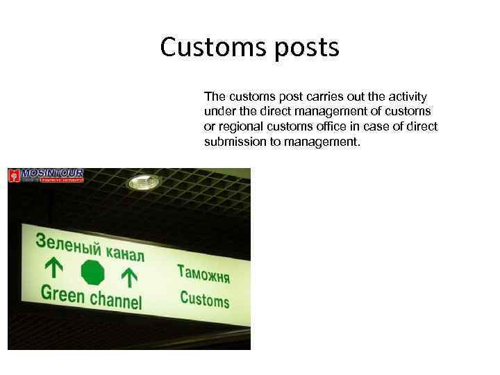 Customs posts The customs post carries out the activity under the direct management of