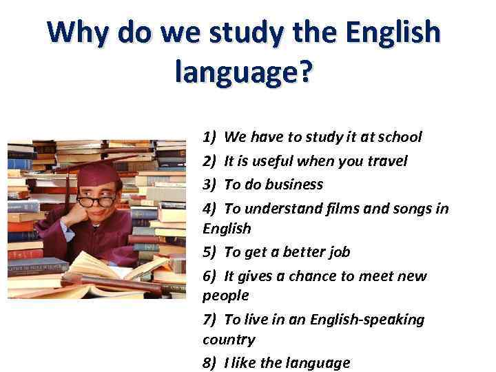 language learning is a complex process english language essay English is an indo-european language and belongs to the west germanic group of the germanic languages old english originated from a germanic tribal and linguistic continuum along the coast of the north sea, whose languages are now known as the anglo-frisian subgroup within west germanic.