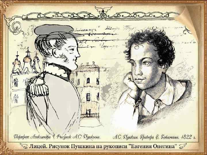 офицеры срок за картинку с пушкиным также занавеска