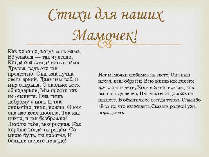 Письмо Татьяны к Онегину, текст читать полностью оригинал Евгений