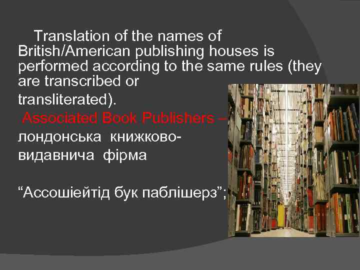 the rule of names Outcome of the red tape challenge consultation on company and business names.