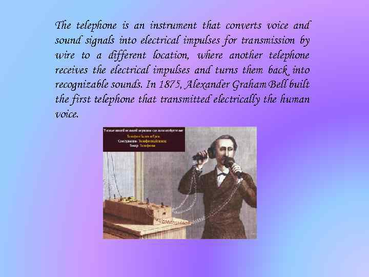 The telephone is an instrument that converts voice and sound signals into electrical impulses
