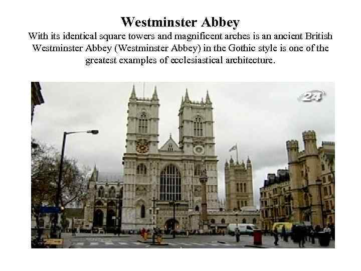 Westminster Abbey With its identical square towers and magnificent arches is an ancient British