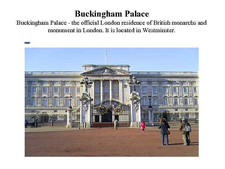 Buckingham Palace - the official London residence of British monarchs and monument in London.