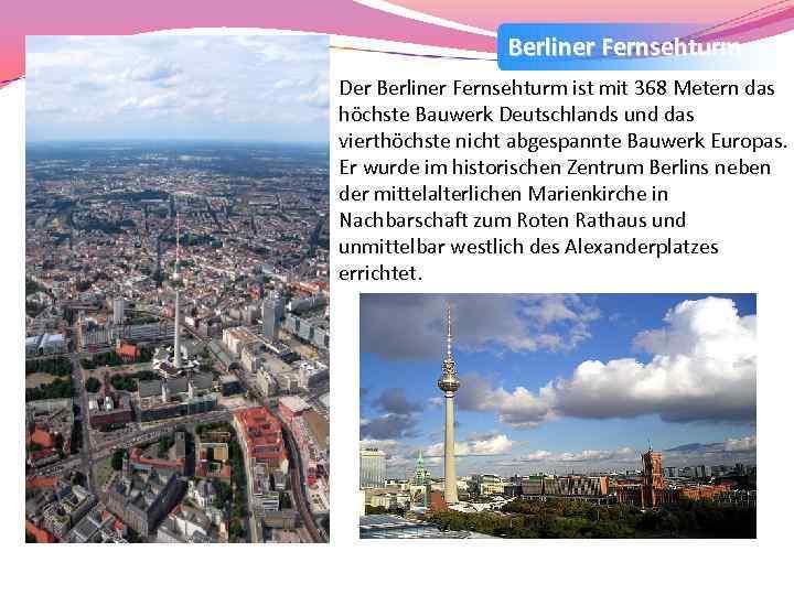 höchstes bauwerk deutschlands