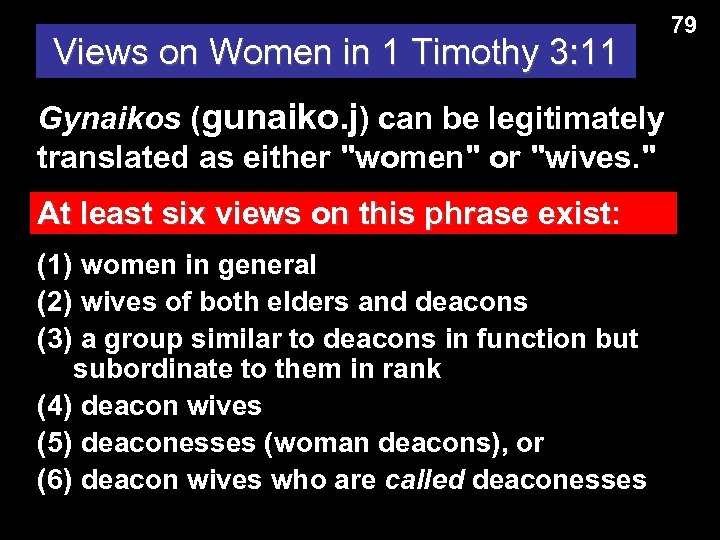 Views on Women in 1 Timothy 3: 11 Gynaikos (gunaiko. j) can be legitimately