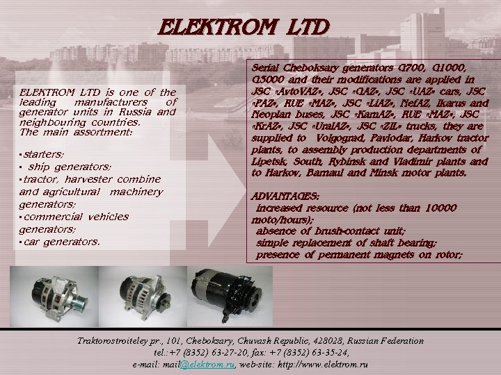 ELEKTROM LTD is one of the leading manufacturers of generator units in Russia and