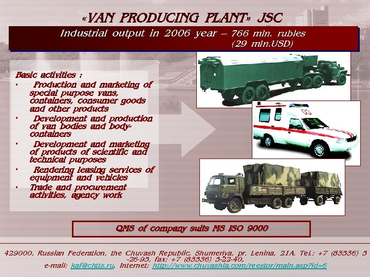 «VAN PRODUCING PLANT» JSC Industrial output in 2006 year – 766 mln. rubles