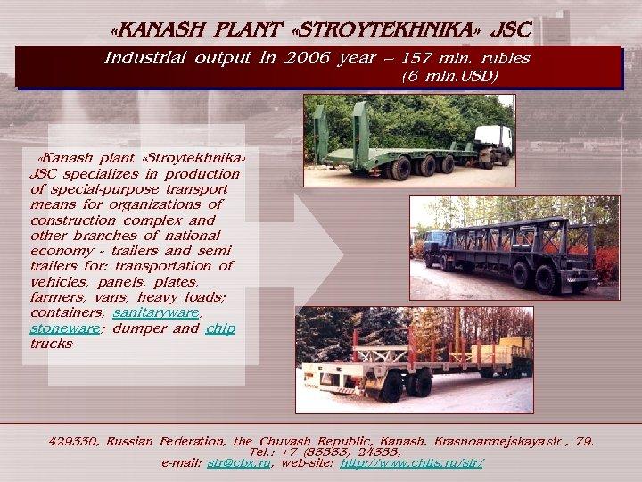 «KANASH PLANT «STROYTEKHNIKA» JSC Industrial output in 2006 year – 157 mln. rubles