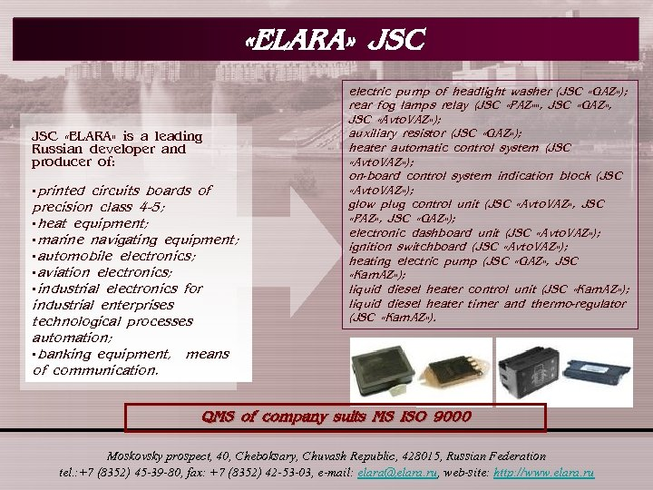 «ELARA» JSC «ELARA» is a leading Russian developer and producer of: • printed