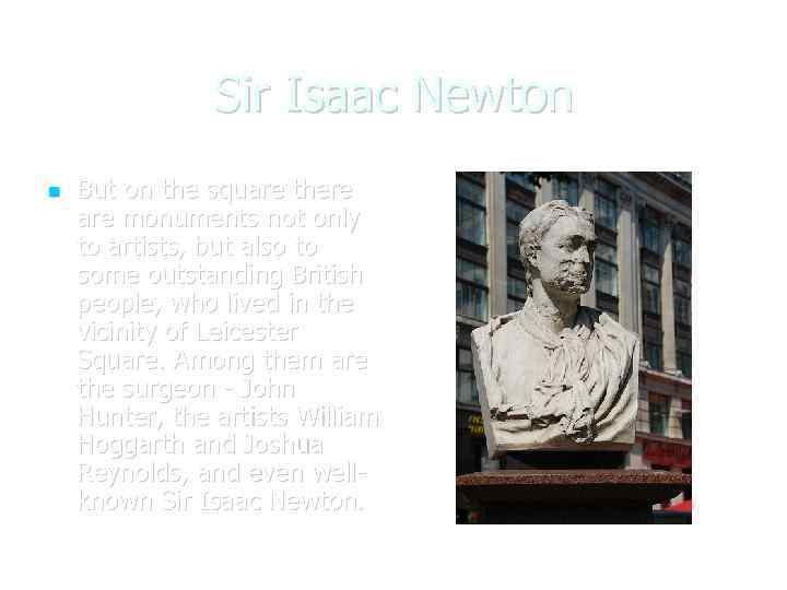 Sir Isaac Newton But on the square there are monuments not only to artists,