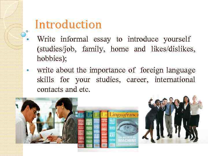 language essay introduction The introduction of the essay the function of the introduction is to serve as a 'map' of the essay, outlining to your reader the main argument and points which you develop in your essay.