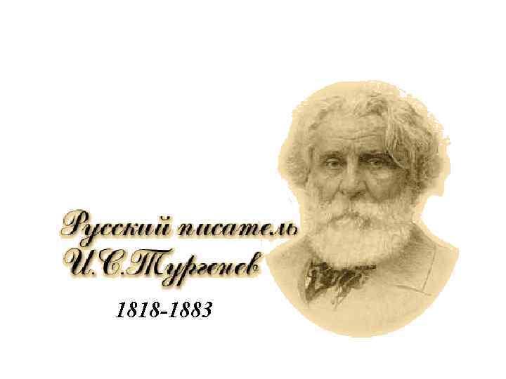 1818 -1883