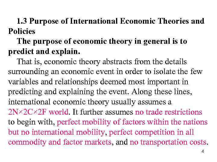 subject matter of international economics