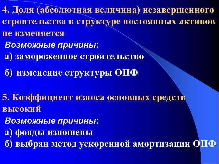 http://present5.com/presentation/1519893_133908058/image-13.jpg