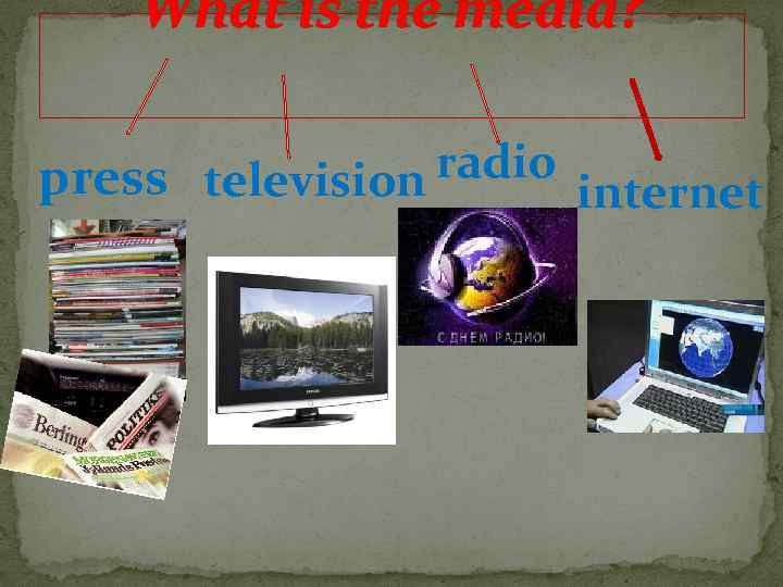 mass media television the internet advertising The mass media includes all types of and this includes advertising the media outlets can also look to cable television and internet outlets to both.