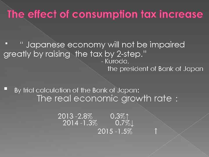 the role of taxation in the transformation of the japanese economy The role of the banking association is to facilitate the enablement of a conducive banking environment through robust engagement with government and relevant stakeholders a critical role of the banking association is to work with its members to enable this role within the context of the transformation challenges prevailing in south africa.