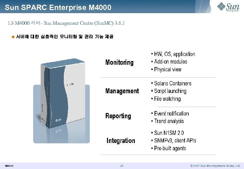 Sun SPARC Enterprise M 4000 1. 9 M 4000 서버- Sun Management Center (Sun.