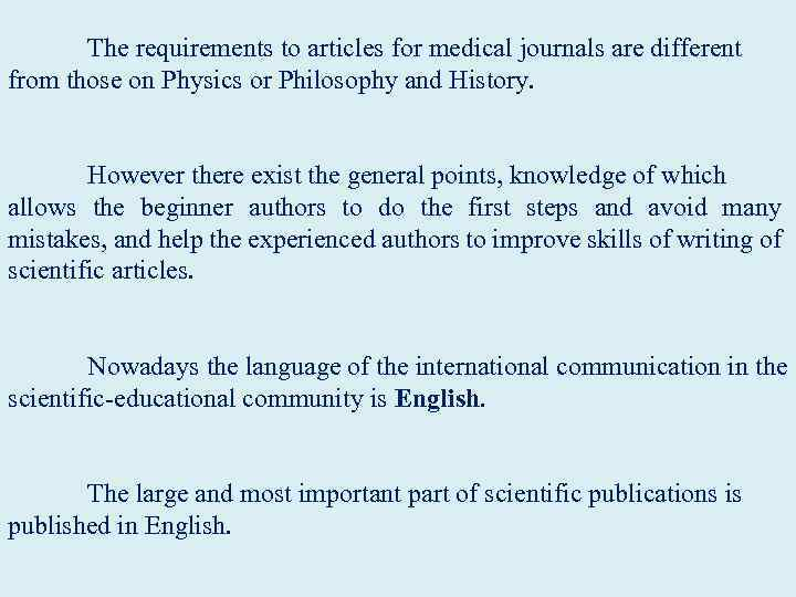 The requirements to articles for medical journals are different from those on Physics