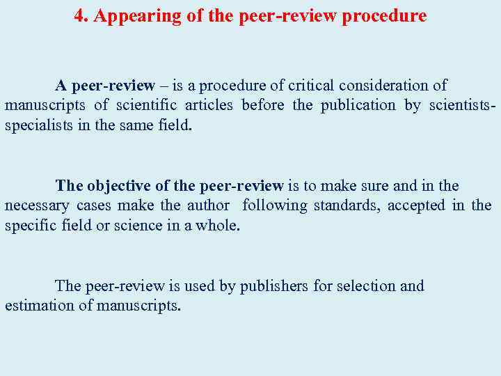 4. Appearing of the peer-review procedure A peer-review – is a procedure of critical
