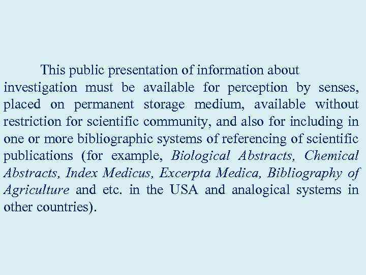 This public presentation of information about investigation must be available for perception by