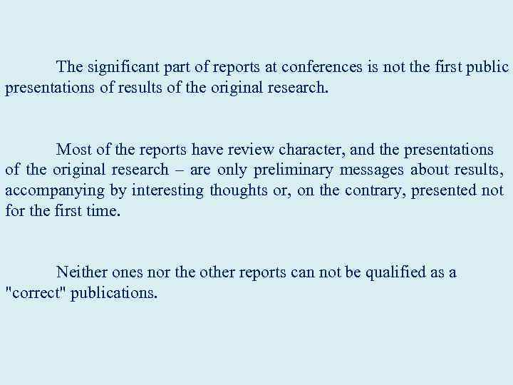 The significant part of reports at conferences is not the first public presentations