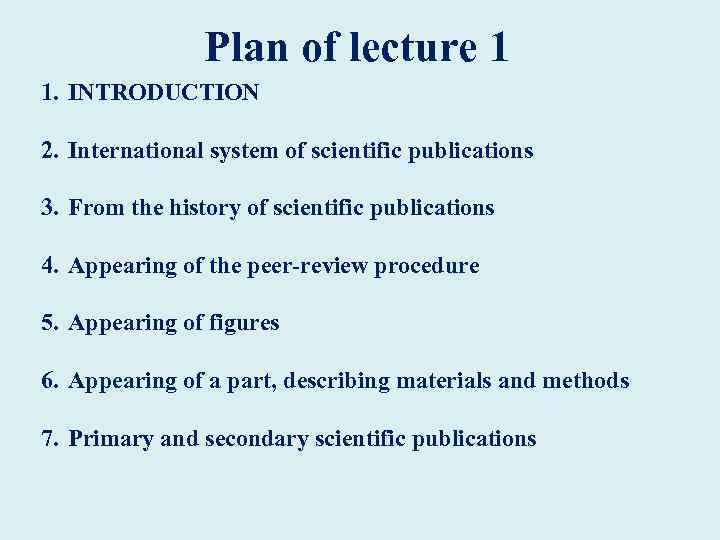 Plan of lecture 1 1. INTRODUCTION 2. International system of scientific publications 3.