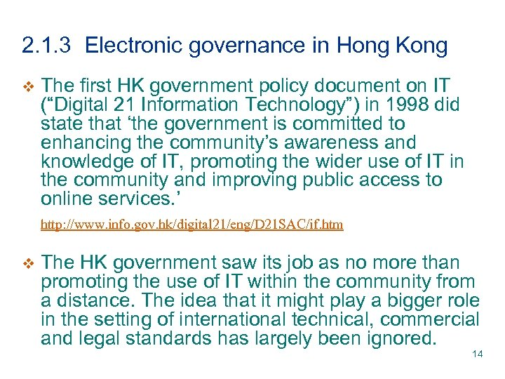 2. 1. 3 Electronic governance in Hong Kong v The first HK government policy