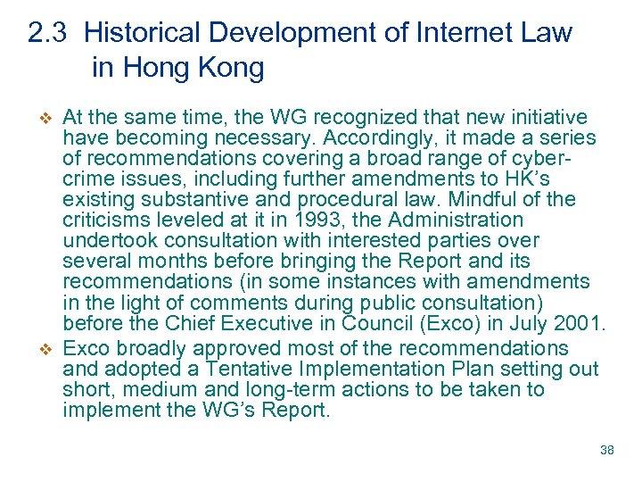 2. 3 Historical Development of Internet Law in Hong Kong v v At the
