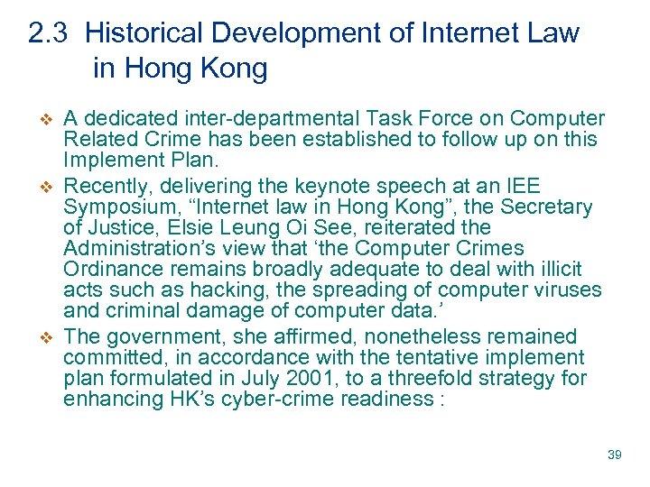 2. 3 Historical Development of Internet Law in Hong Kong v v v A