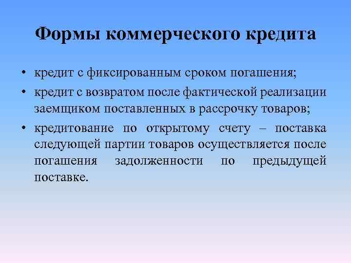 гибдд тамбовской области официальный сайт адрес