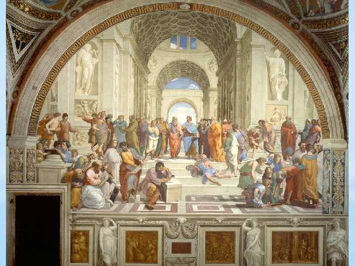 Зенон Сократ