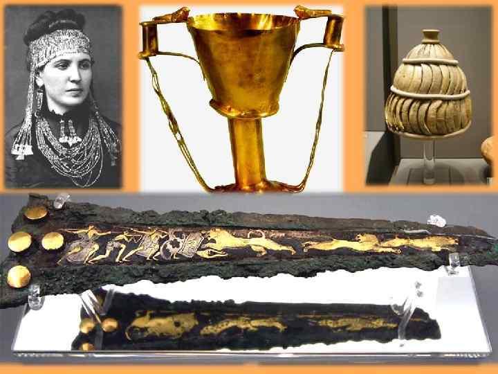 В одной из могил Шлиман обнаружил большое количество бронзовых мечей, 87 штук – целый