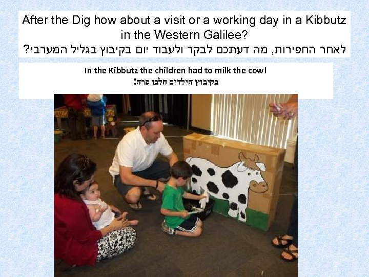 After the Dig how about a visit or a working day in a Kibbutz
