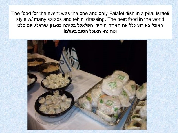 The food for the event was the one and only Falafel dish in a