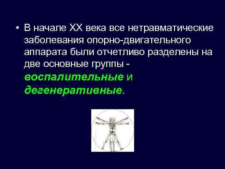 Лечебные Злаки И Заболевания Опорно-двигательного Аппарата.fb2