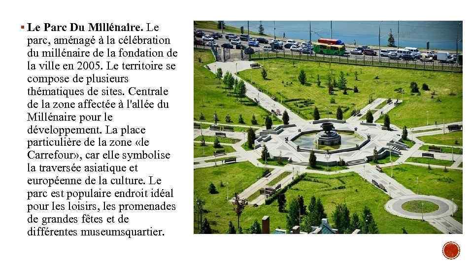 § Le Parc Du Millénaire. Le parc, aménagé à la célébration du millénaire de