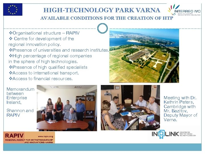 HIGH-TECHNOLOGY PARK VARNA AVAILABLE CONDITIONS FOR THE CREATION OF HTP v. Organisational structure –