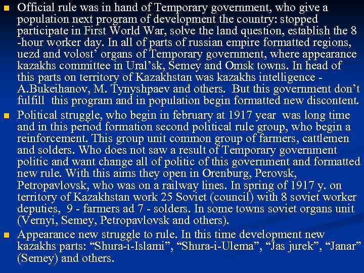 n n n Official rule was in hand of Temporary government, who give a