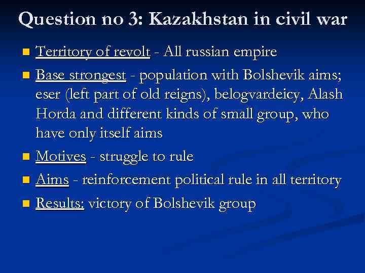 Question no 3: Kazakhstan in civil war Territory of revolt - All russian empire
