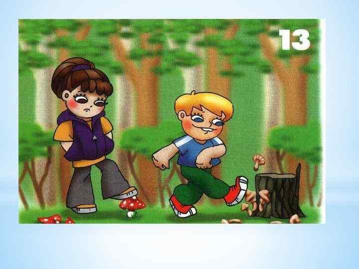Картинки анимашка правила поведения в лесу